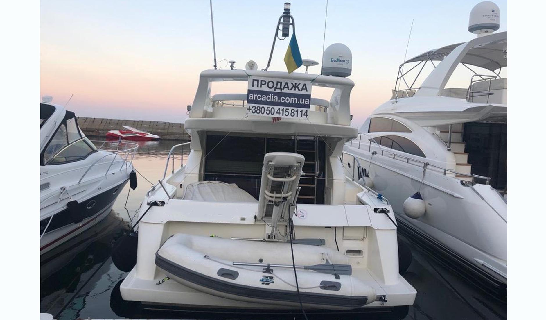 Ferretti Yachts 430 refit 2017 Фото № 5