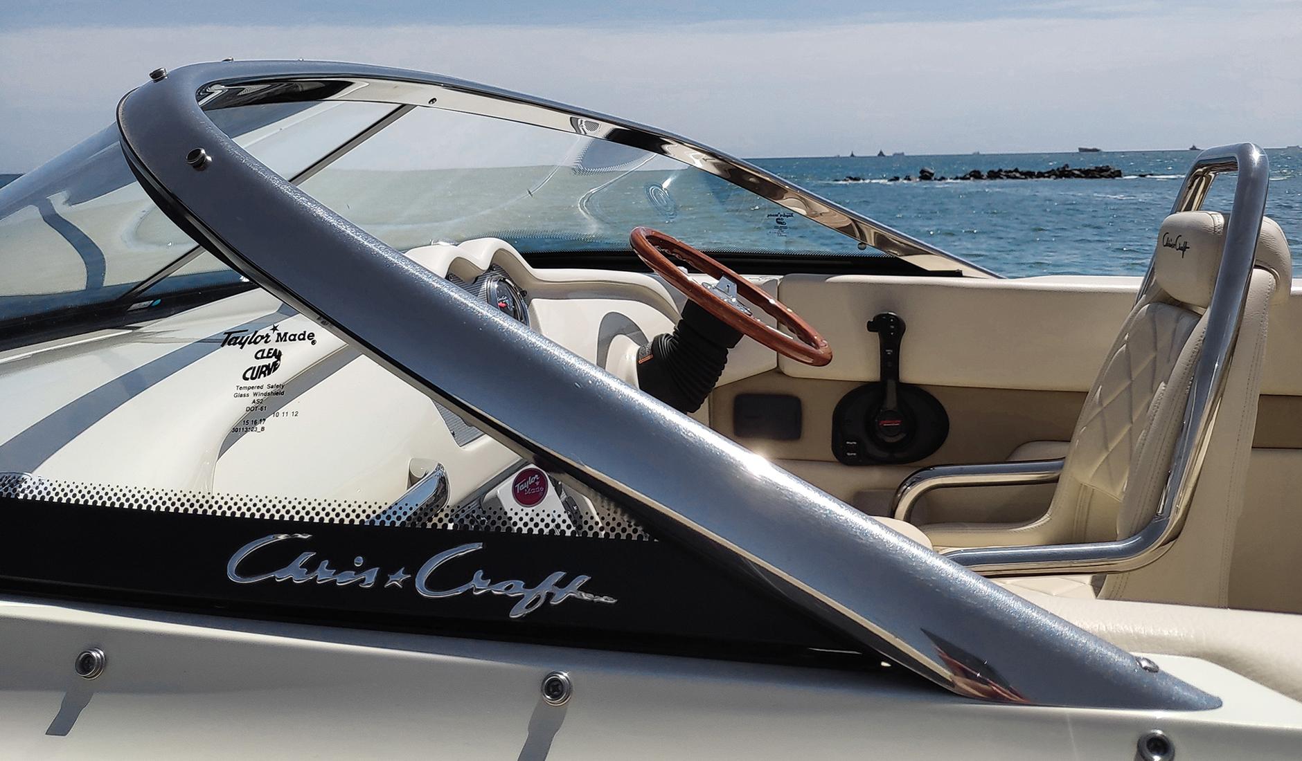 Chris-Craft Capri  21 новый в наличии Фото № 7