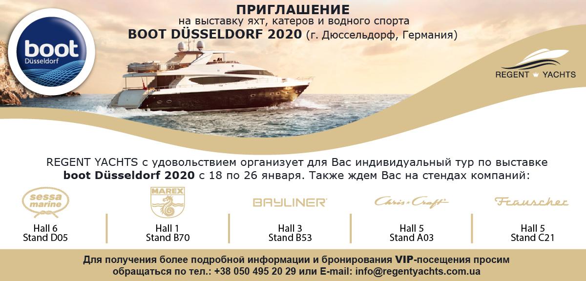 Компания Regent Yachts приглашает Вас на Boot Düsseldorf 2020